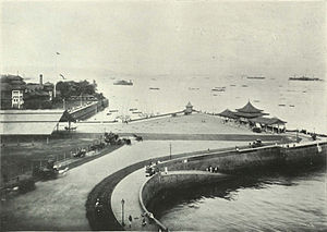 Wellington Pier (Bombay) - Image: The Apollo Bunder the Gate of India