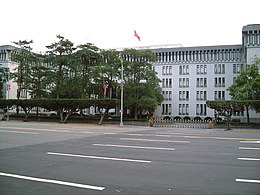 The Building of The Ministry of Foreign Affairs of the Republic of China.JPG
