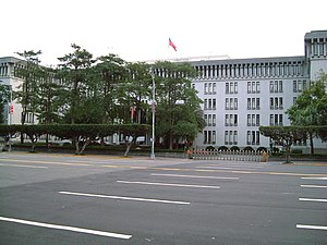 Ministry of Foreign Affairs (Taiwan) - Ministry of Foreign Affairs