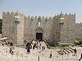 The Damascus Gate.JPG