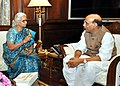 The Governor of Goa, Smt. Mridula Sinha calling on the Union Home Minister, Shri Rajnath Singh, in New Delhi on February 20, 2015.jpg