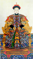 The Imperial Portrait of Dowager Empress Ci-Xi.PNG