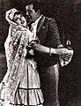 The Kiss (1921) - 5.jpg