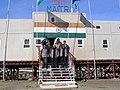The Minister of State for Science & Technology, Ocean Development Shri Kapil Sibal at Indian Station Maitri, in Antarctica on February 2,2005 (1).jpg