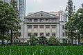 The North Building of Shanghai No.8 Senior High School.jpg