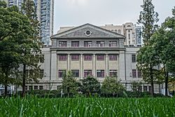 The North Building of Shanghai No.8 Senior High School.jpg