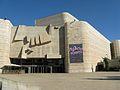 The Sherover Theater-Jerusalem.jpg