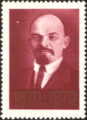 The Soviet Union 1970 CPA 3882 stamp (Lenin, 1916 (Photo by V.Plier) with 16 labels 'Prague Conference of the RSDLP').png