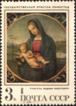 The Soviet Union 1970 CPA 3956 stamp ('The Conestabile Madonna' (Raphael)).png