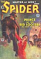 The Spider August 1934.jpg