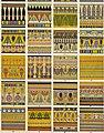 The grammar of ornament (1868) (14587331070).jpg