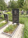 The grave of the Hero of the Soviet Union Mikhail Kamelchik.JPG