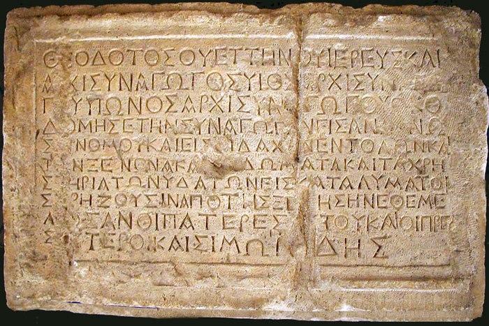 Theodotos