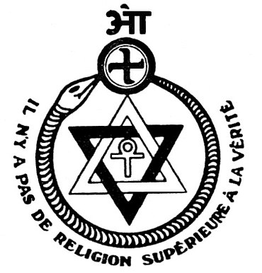 Symbol of Theosophical Society incorporated the Swastika, Star of David, Ankh, Aum and Ouroboros symbols Theosophie.jpg