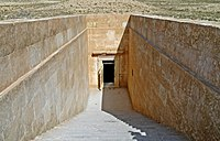 Three Brother's hypogeum, Palmyra.jpg