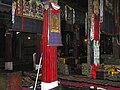 Tibet-5579 (2633755194).jpg