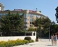 Tirana Rogner.JPG