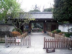 Togoshi-kōen Station - Togoshi Park entrance