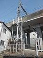 Tokaido Shinkansen maintenance workers stair - Shintomi.jpg