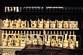 Tokyo - Yanaka 065 - Kannoji Temple (15784018106).jpg
