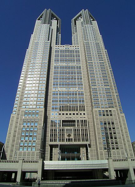 File:Tokyo Metropolitan Government Building 2007-October.jpg