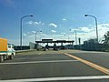Toll Gate of the Second Michinoku Toll Road.jpg