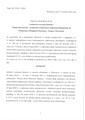 Tomasz Kuroszczyk Postanowienie o odmowie wszczęcia śledztwa w sprawie publikacji wyroku Trybunału Konstytucyjnego z dnia 9 marca 2016.pdf