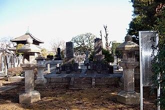 Enomoto Takeaki - Tomb of Enomoto Takeaki in Kisshō-ji