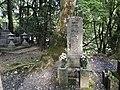 Tomb of Mori Rintaro in Yomeiji Temple.jpg