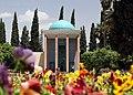Tomb of Persian poet Sadi of Shiraz1.jpg
