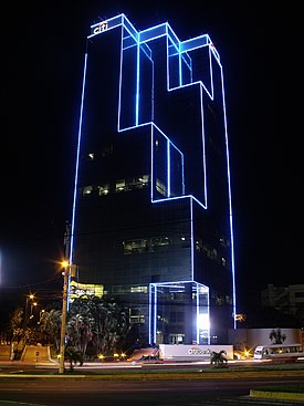 Torre citi slv.jpg