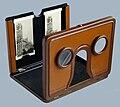 Toy stereoscope-1930.jpg