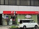 Toyama Ekimae Post office.jpg