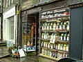 Traditional Sweetshop, Haworth - geograph.org.uk - 143534.jpg