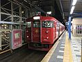 Train for Nobeoka Station at Miyazaki Station.jpg