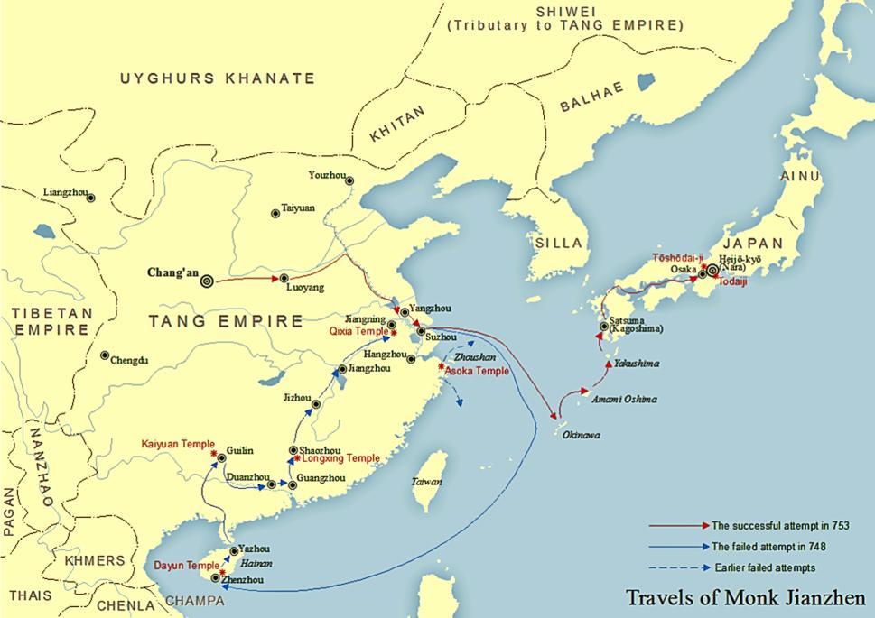 Travels of Jianzhen
