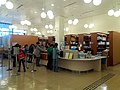 Tuen Mun Public Library Book Borrow Return Area.jpg