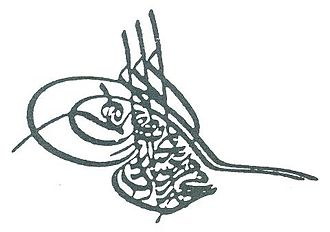 Murad V - Image: Tughra of Murad V