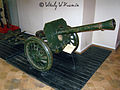 Tula State Museum of Weapons (79-29).jpg