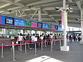 Tung Chung Cable Car Terminal Ticket Office.jpg