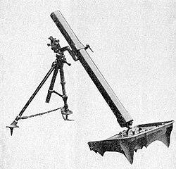 250px-Type_97_Infantry_Mortar.JPG