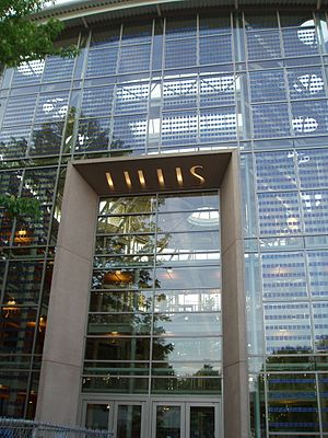 Lillis Business Complex - Detail view of the solar glass around the entrance.