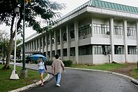 University of the Philippines Los Baños