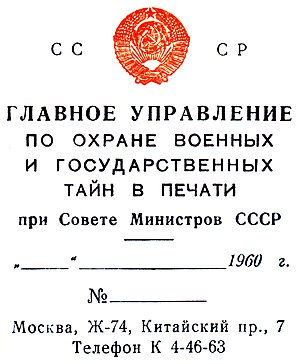 Ст 148 ук рсфср до 1996 года