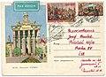 USSR 1956-02-28 cover.jpg