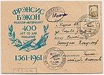 USSR 1961-01-22 cover due manuscript.jpg