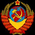 USSR COA 1936.png