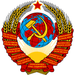 State Emblem of the Soviet Union - Image: USSR COA 1936