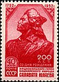 USSR stamp 1952 CPA 1685.jpg