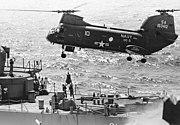 USS Decatur (DD-936), 1968, vertrep